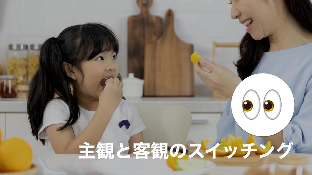 UX MILK Fest 2019 Miwa Kuramitsu ओ؍ͱ٬؍ͷεΠονϯά