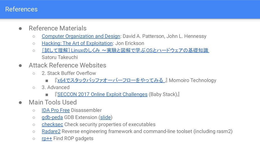 References ● Reference Materials ○ Computer Org...
