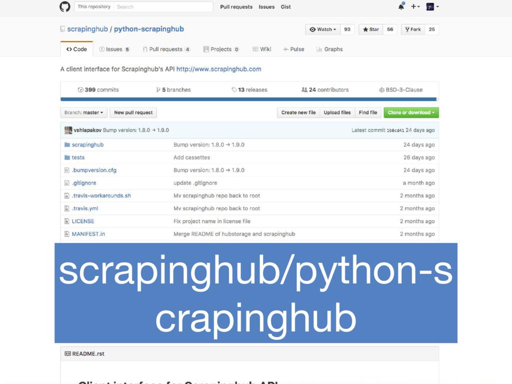 scrapinghub/python-s crapinghub