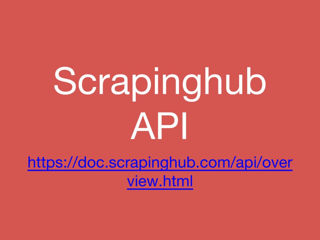 https://doc.scrapinghub.com/api/over view.html ...