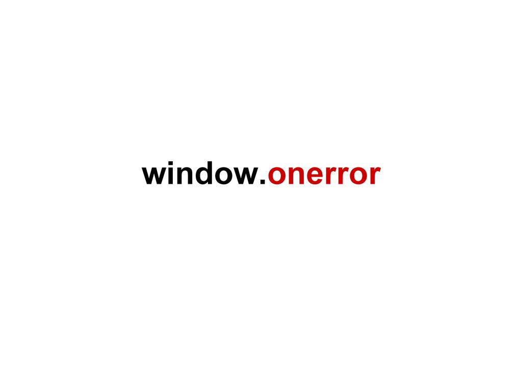 window.onerror
