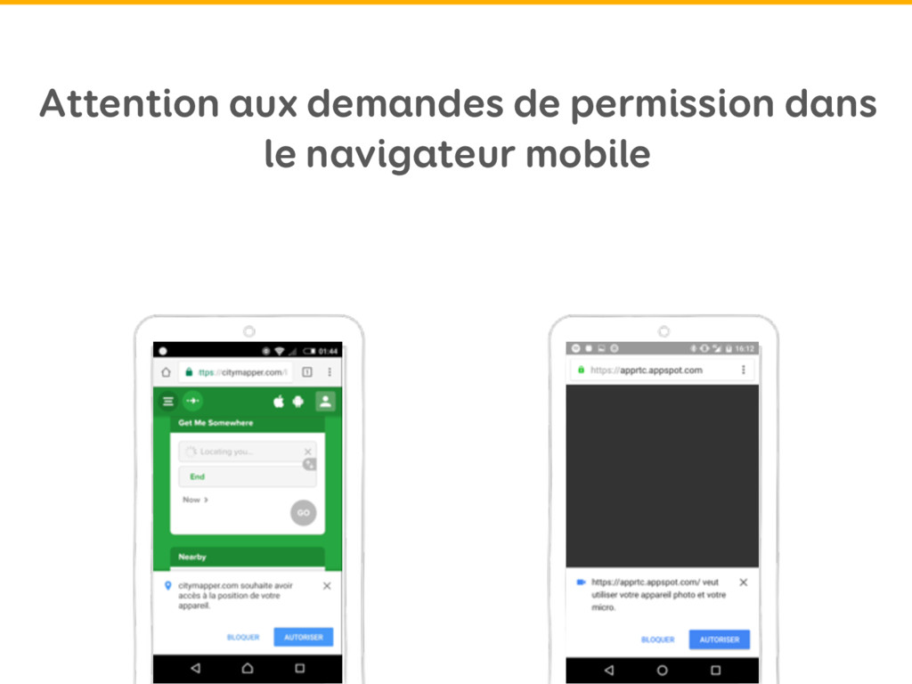 Attention aux demandes de permission dans le na...