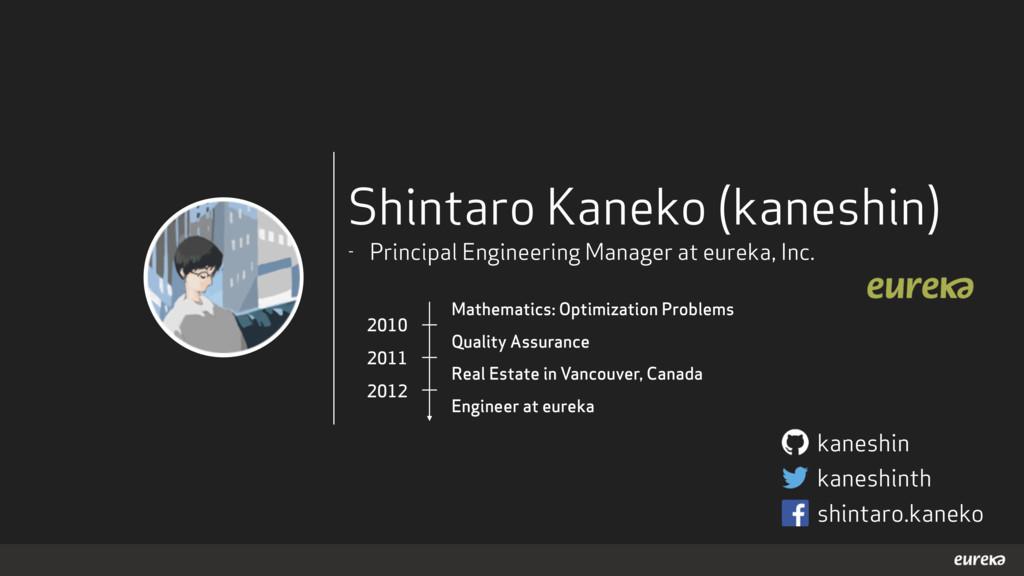 Shintaro Kaneko (kaneshin) - Principal Engineer...
