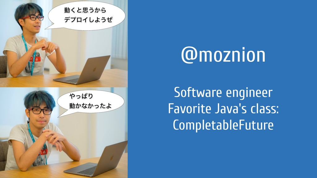 @moznion Software engineer Favorite Java's clas...