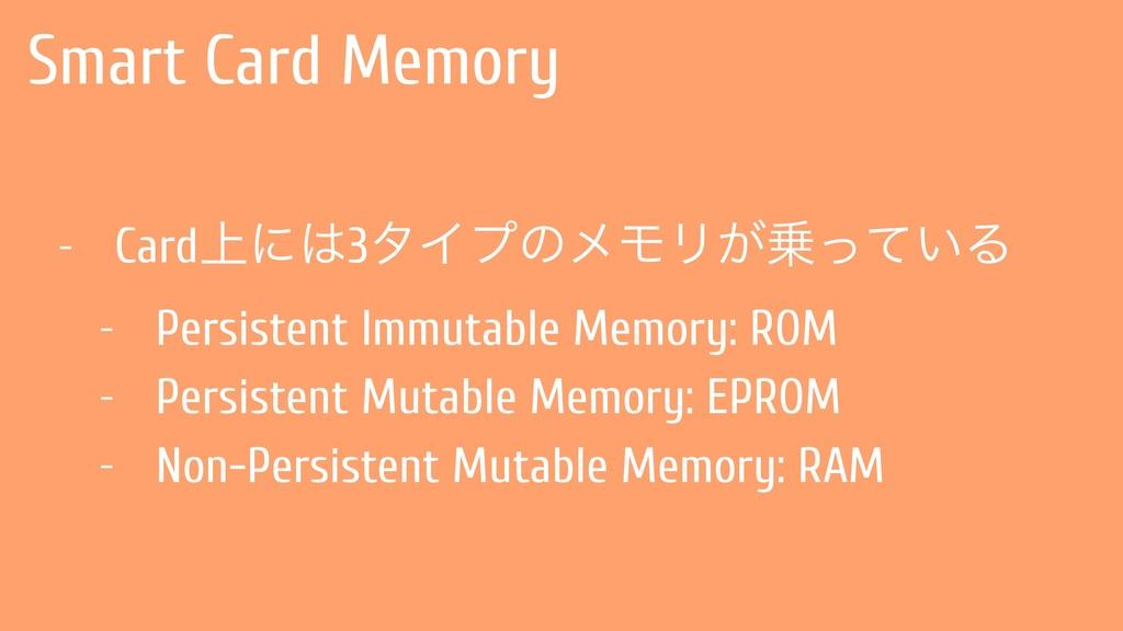 Smart Card Memory - Card্ʹ3λΠϓͷϝϞϦ͕͍ͬͯΔ - Per...
