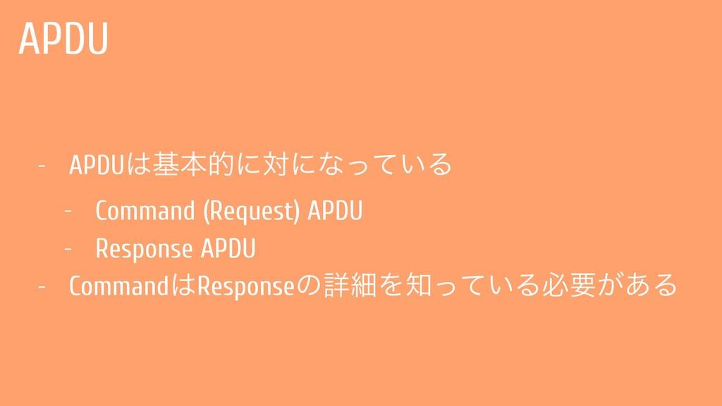 APDU - APDUجຊతʹରʹͳ͍ͬͯΔ - Command (Request) APD...