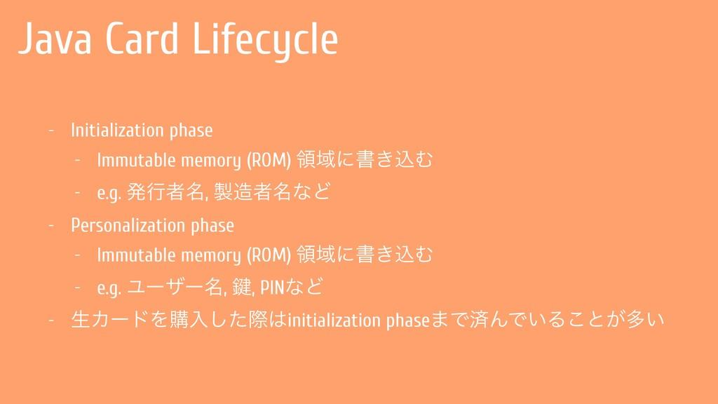 - Initialization phase - Immutable memory (ROM)...