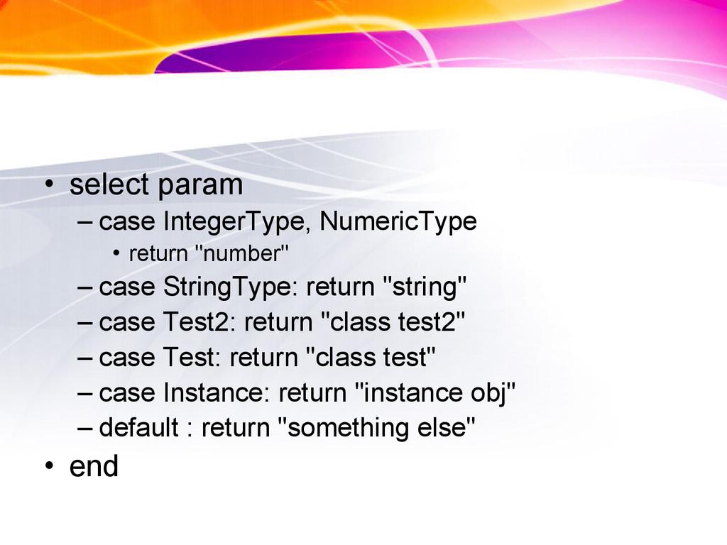 • select param – case IntegerType, NumericType ...