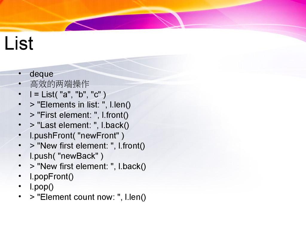 "List • deque • 高效的两端操作 • l = List( ""a"", ""b"", ""c..."