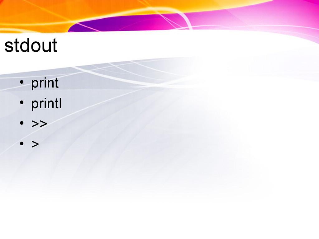 stdout • print • printl • >> • >
