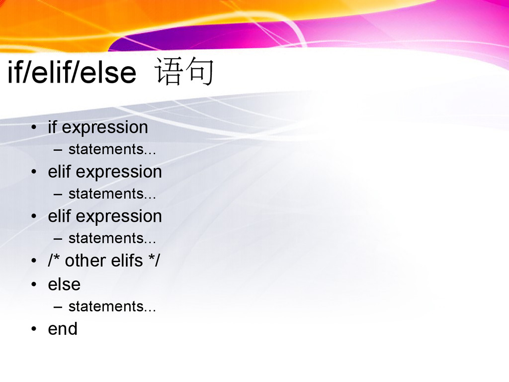 if/elif/else 语句 • if expression – statements......