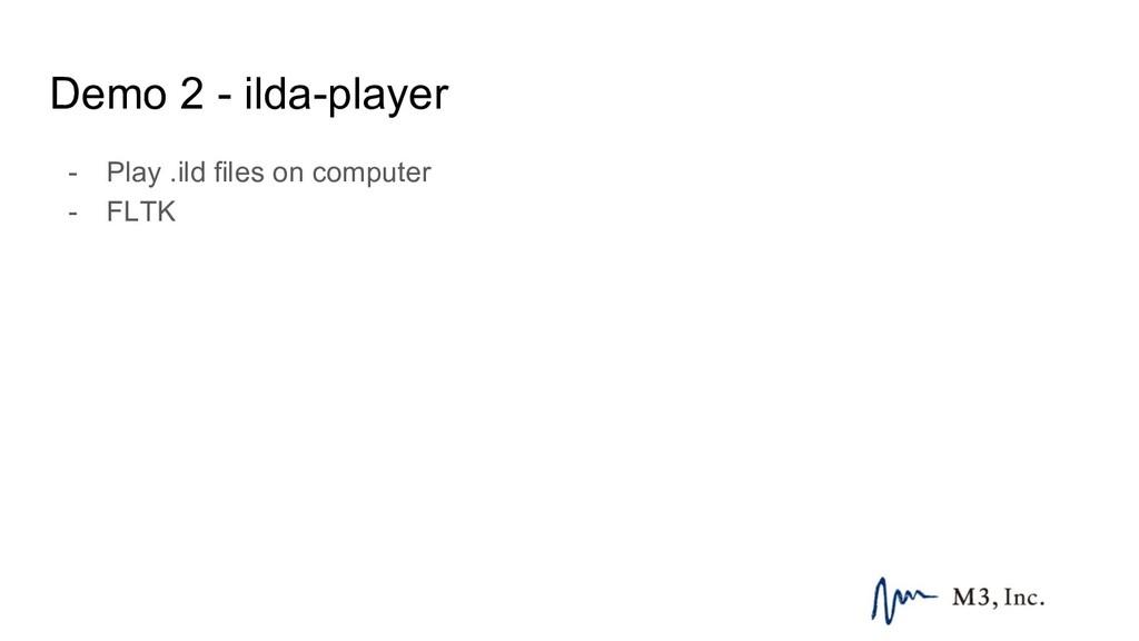 Demo 2 - ilda-player - Play .ild files on compu...