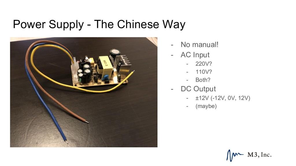 Power Supply - The Chinese Way - No manual! - A...