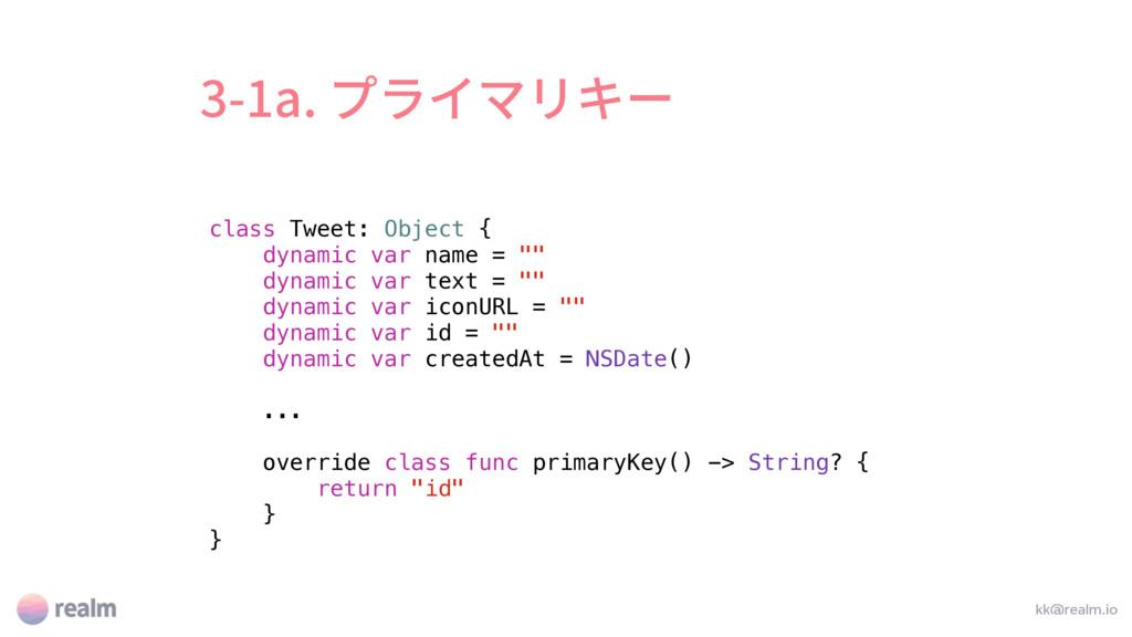 Bفٓ؎ؤؗ٦ kk@realm.io class Tweet: Object {...