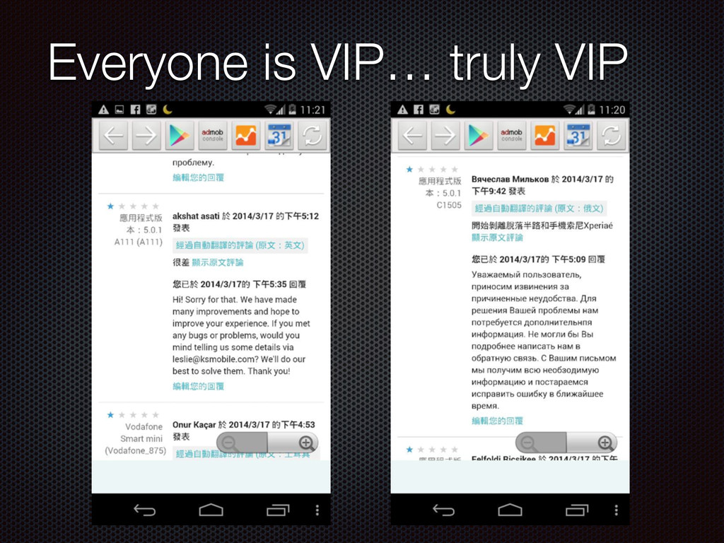 Everyone is VIP… truly VIP