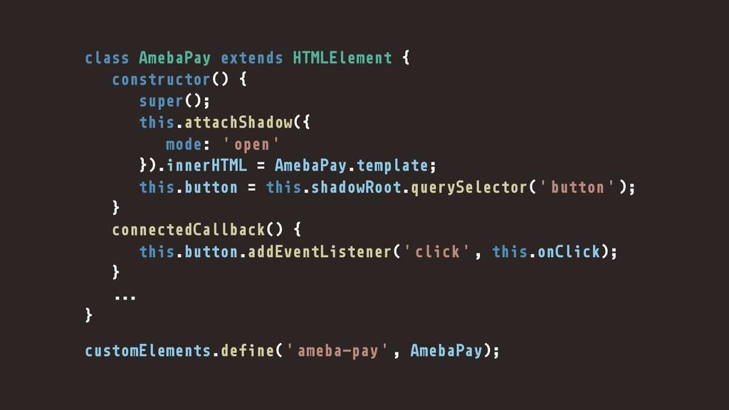 class AmebaPay extends HTMLElement { constructo...