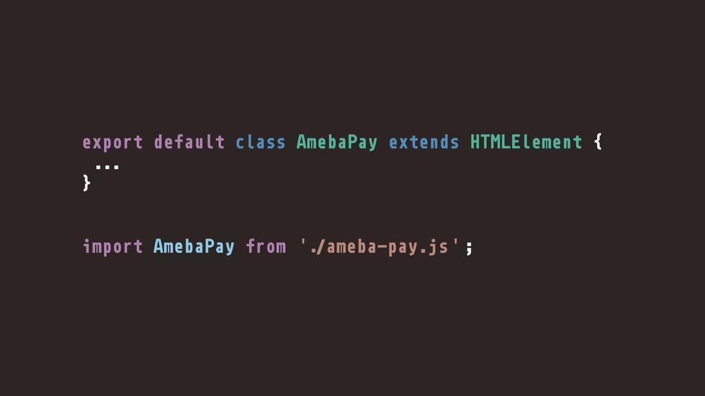 export default class AmebaPay extends HTMLEleme...