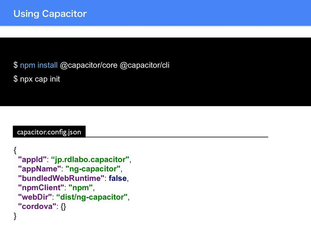 6TJOH$BQBDJUPS $ npm install @capacitor/core @...