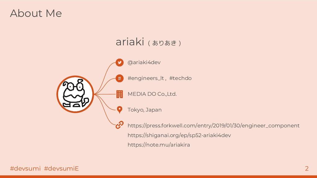 #devsumi #devsumiE 2 About Me ariaki ( ありあき ) @...