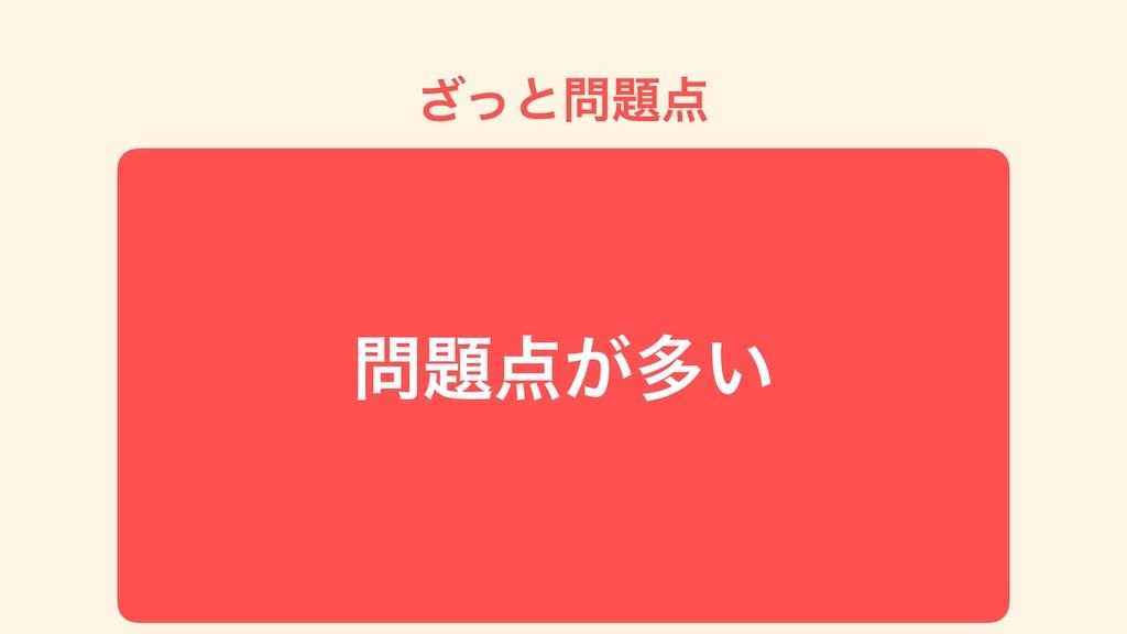 ͬ͟ͱ • Angular.jsͱVue.js͕ڞଘ • Ұ෦Service͕Angu...
