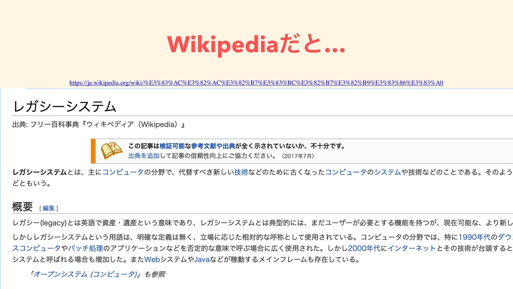 Wikipediaͩͱ… https://ja.wikipedia.org/wiki/%E3%...
