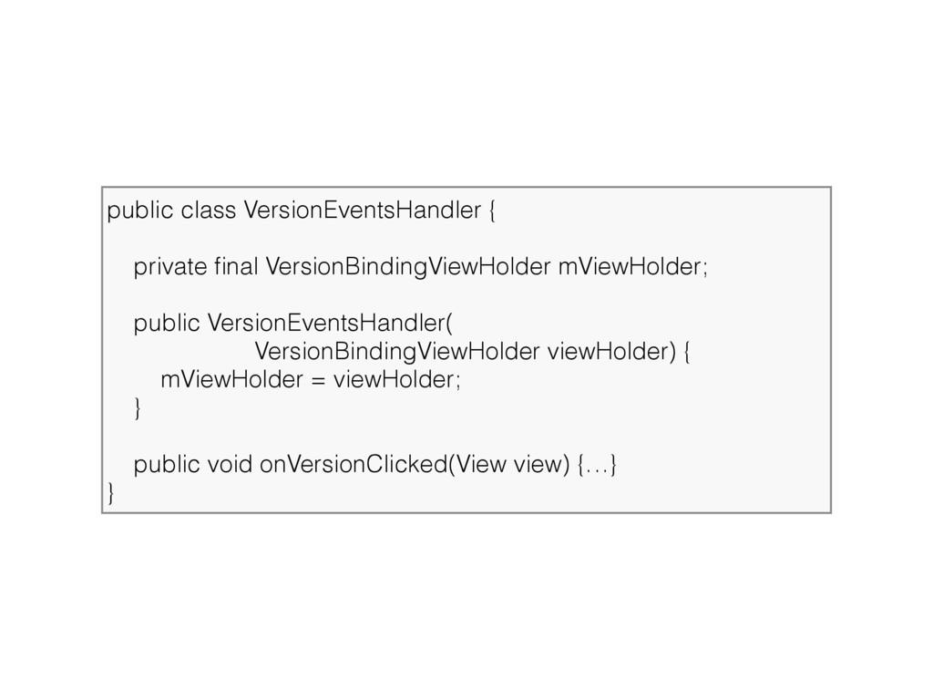 public class VersionEventsHandler {  private ...