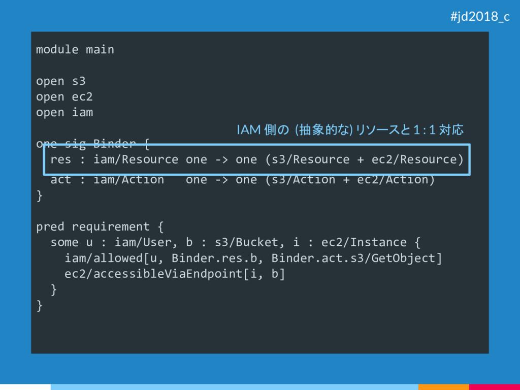 module main open s3 open ec2 open iam one sig B...