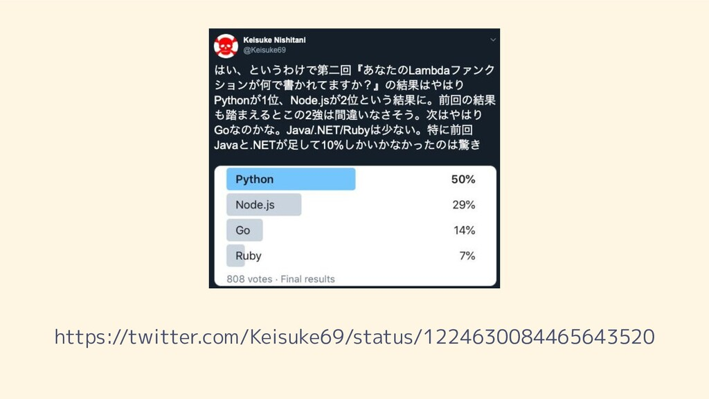 https://twitter.com/Keisuke69/status/1224630084...