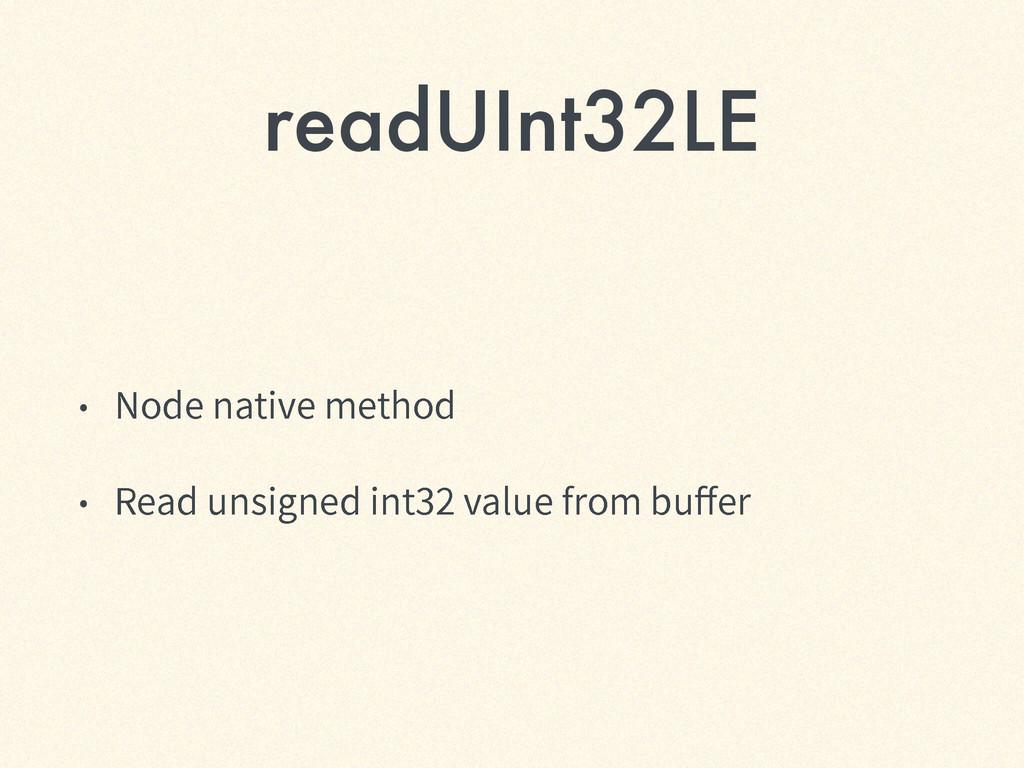 readUInt32LE ˖ /PEFOBUJWFNFUIPE ˖ 3FBEVOTJH...