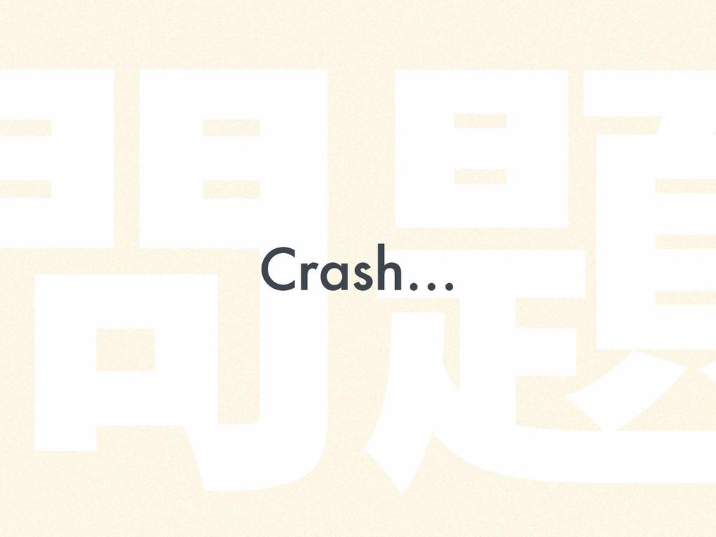 ㉏겗 Crash…
