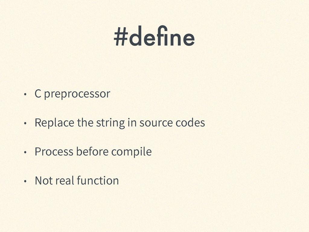 #define ˖ $QSFQSPDFTTPS ˖ 3FQMBDFUIFTUSJOHJ...