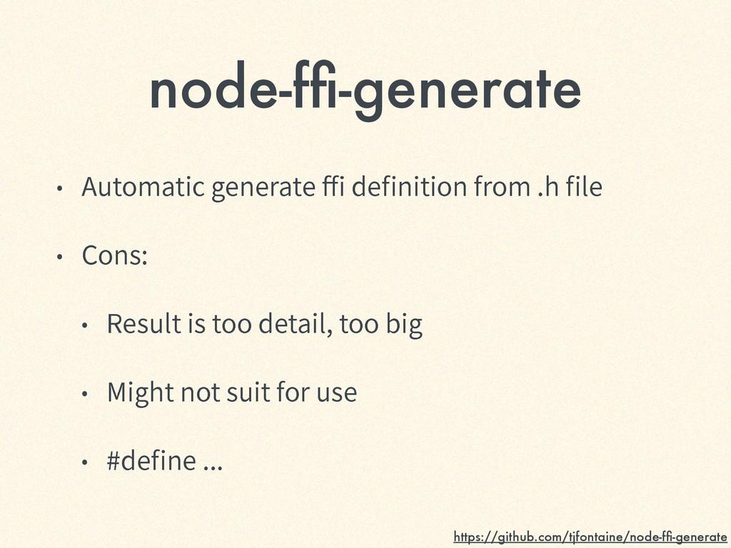"""node-ffi-generate ˖ """"VUPNBUJDHFOFSBUFEFOJUJ..."""
