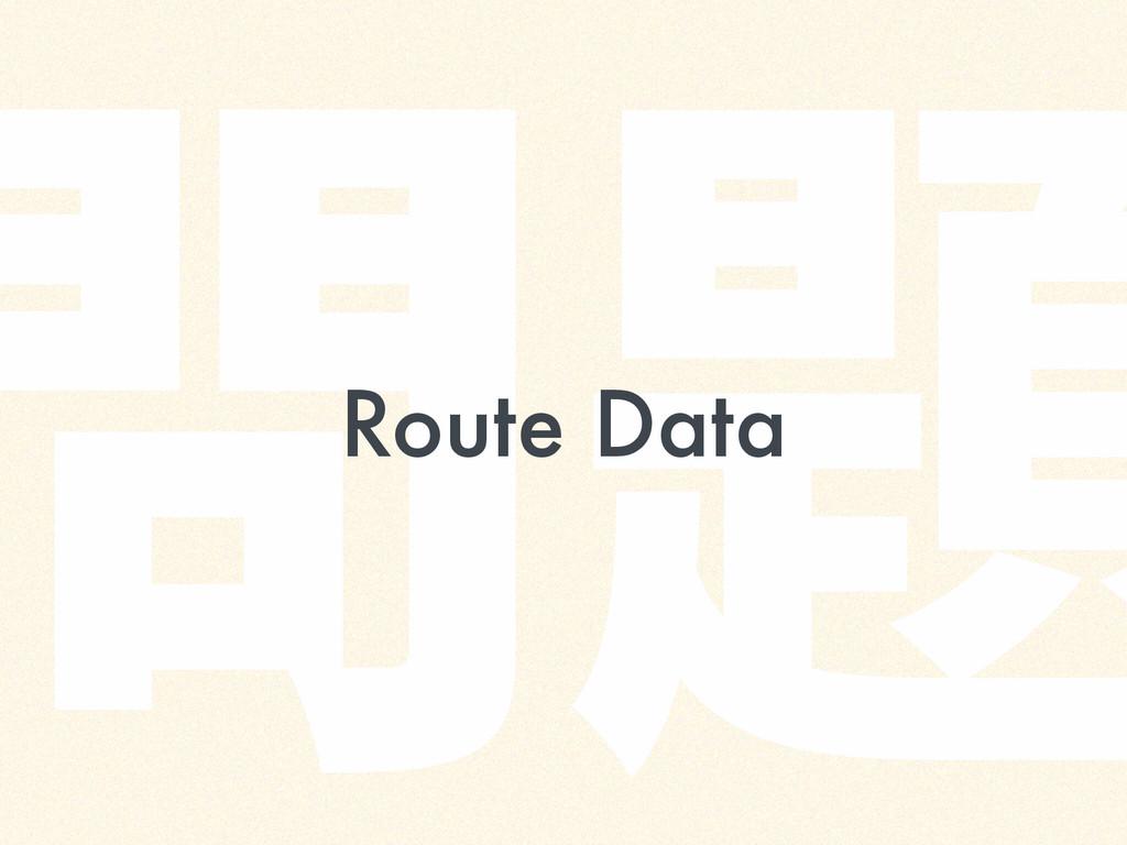 ㉏겗 Route Data