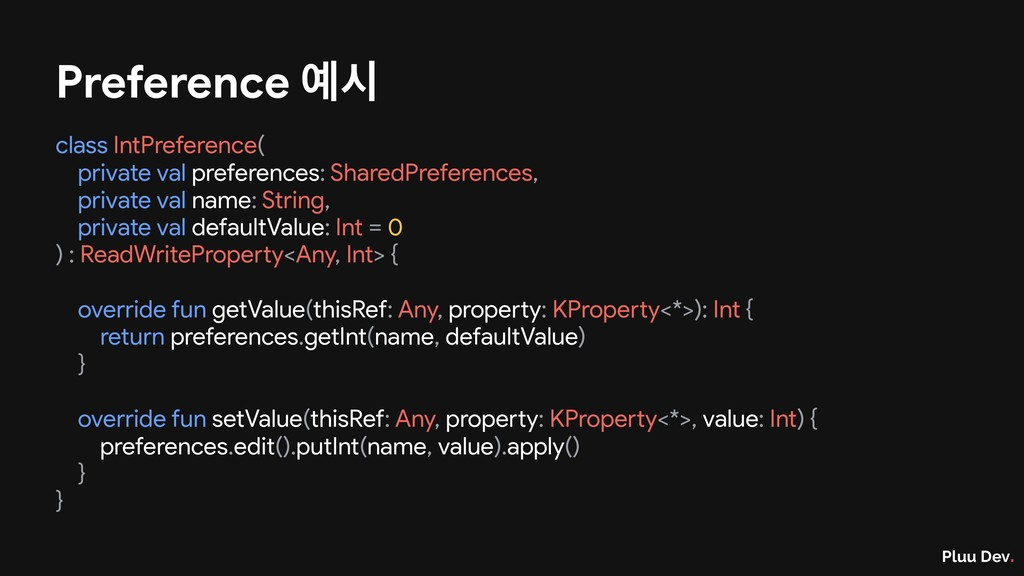 Pluu Dev. Preference द class IntPreference(  p...