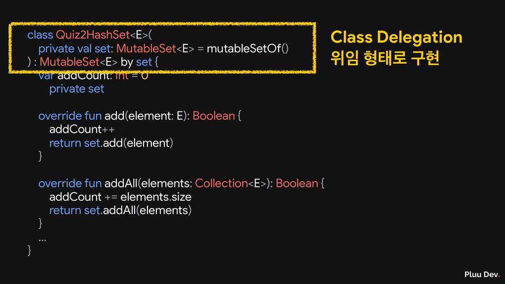 Pluu Dev. class Quiz2HashSet<E>(  private val s...