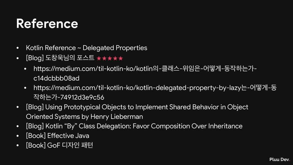 Pluu Dev. Reference • Kotlin Reference ~ Delega...