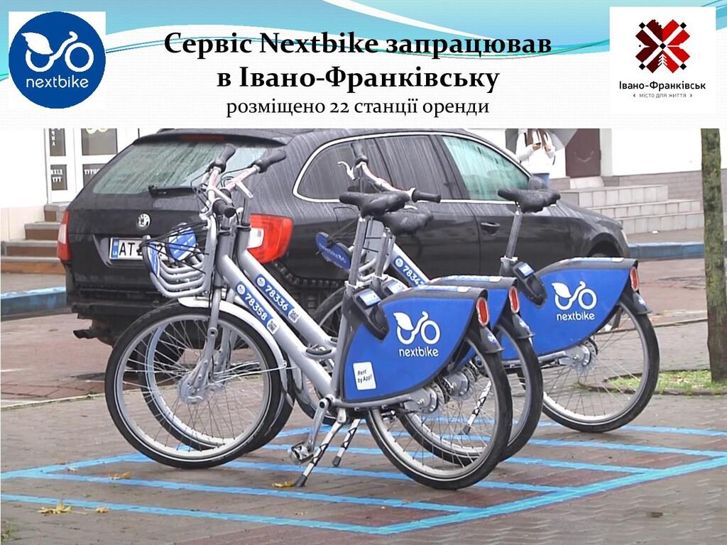 Сервіс Nextbike запрацював в Івано-Франківську ...