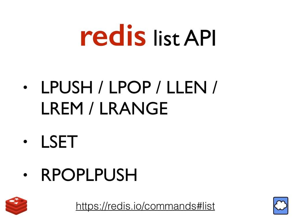 redis list API • LPUSH / LPOP / LLEN / LREM / L...