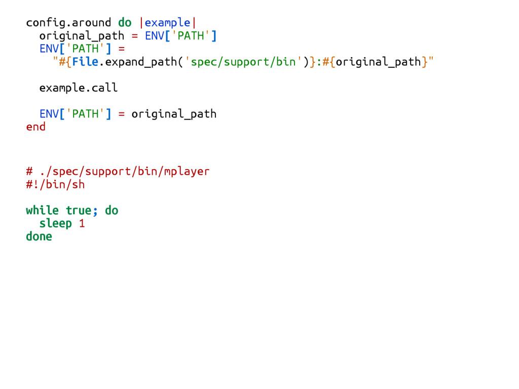 config.around do  example  original_path = ENV[...
