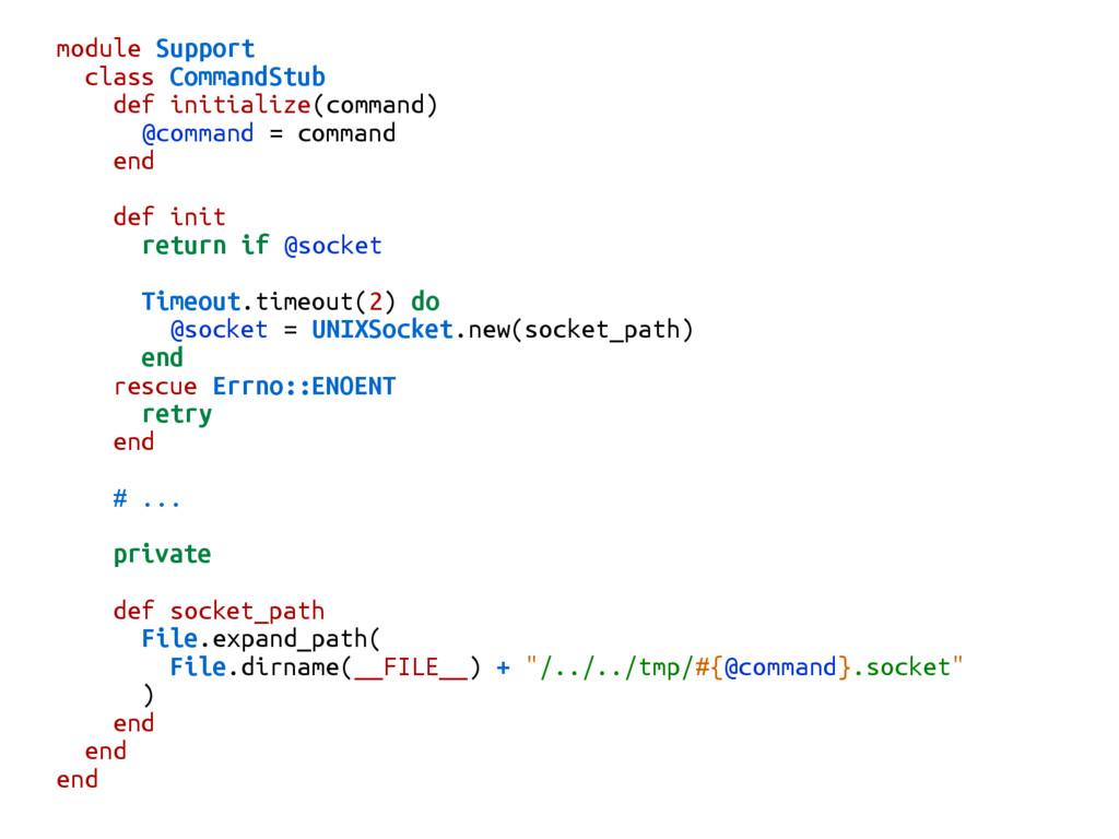 module Support class CommandStub def initialize...