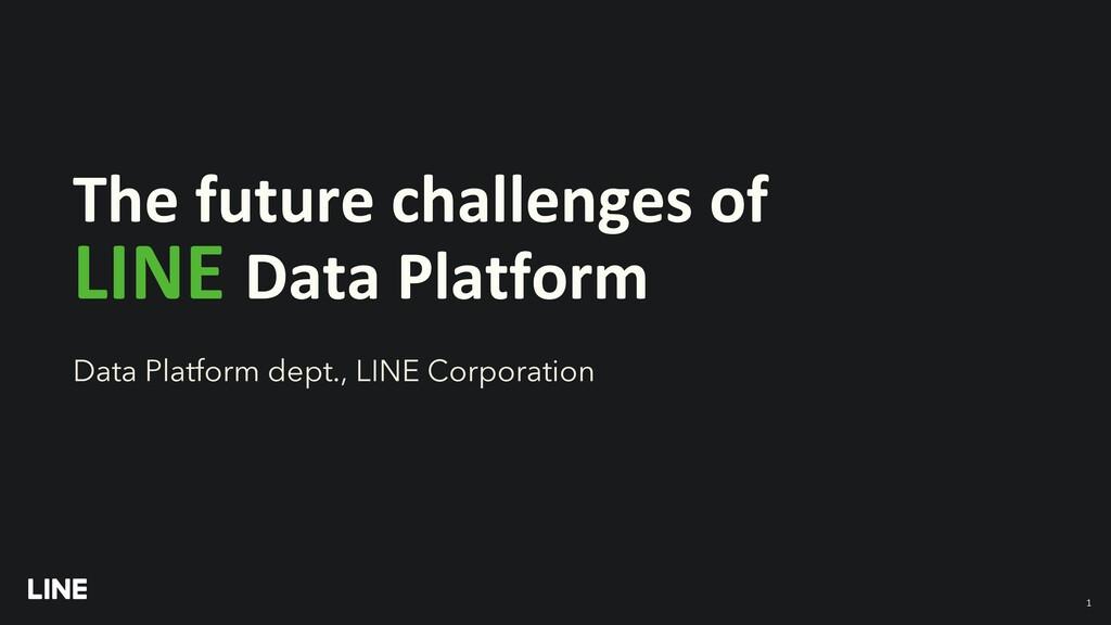 The future challenges of LINE Data Platform Dat...