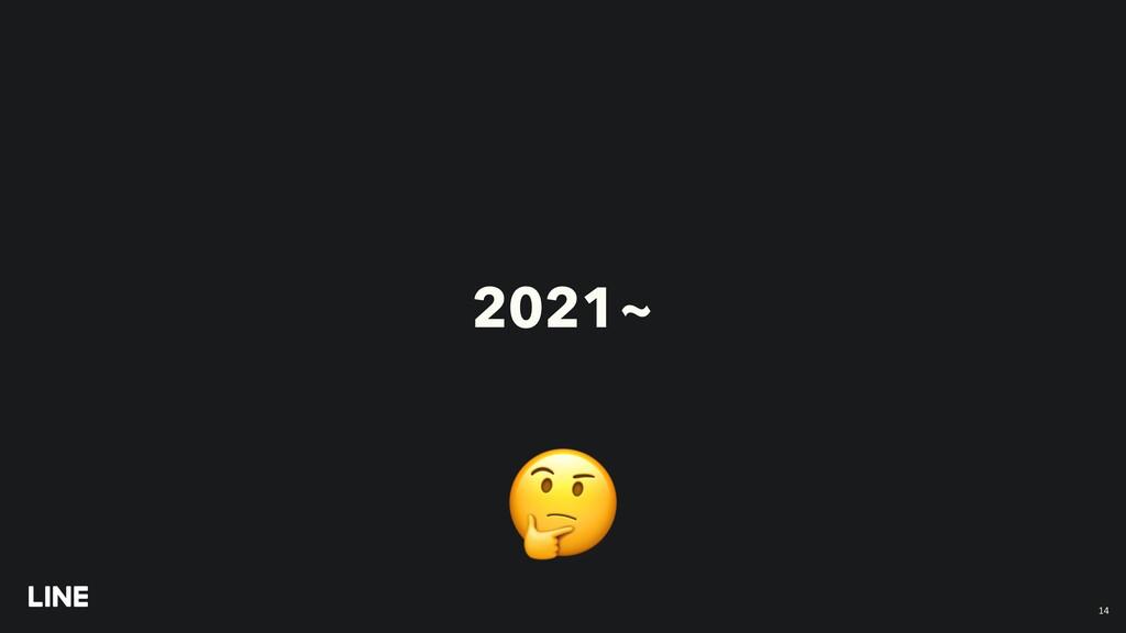 2021~ ! 14