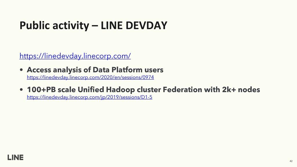 Public activity – LINE DEVDAY https://linedevda...