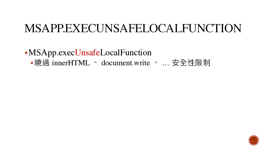 MSAPP.EXECUNSAFELOCALFUNCTION ▪MSApp.execUnsafe...