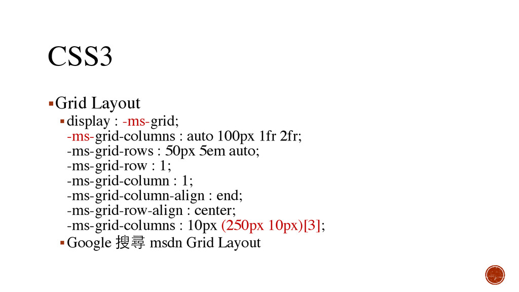 CSS3 ▪Grid Layout ▪display : -ms-grid; -ms-gri...