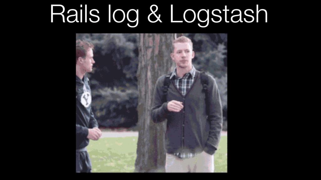 Rails log & Logstash