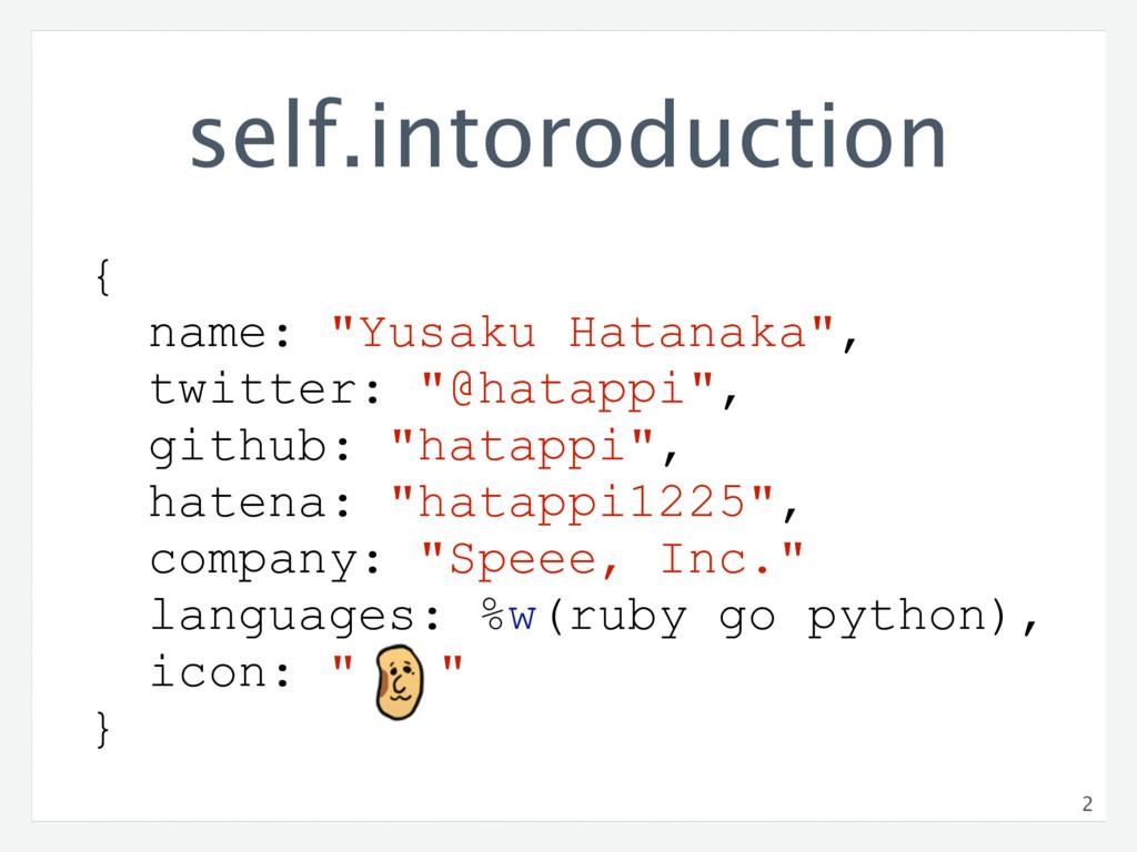 """self.intoroduction { name: """"Yusaku Hatanaka"""", t..."""