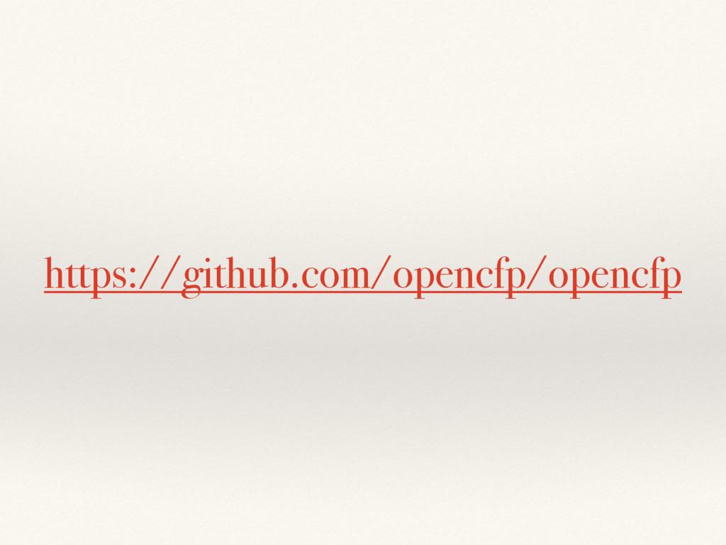 https://github.com/opencfp/opencfp