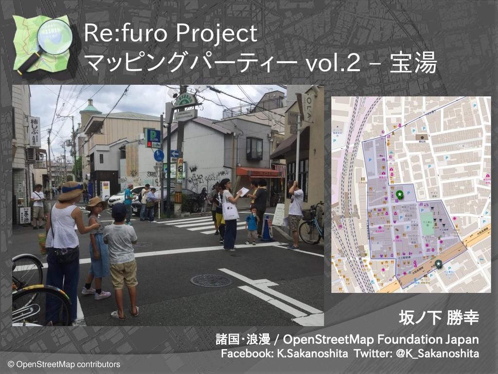 © OpenStreetMap contributors 坂ノ下 勝幸 諸国・浪漫 / Ope...