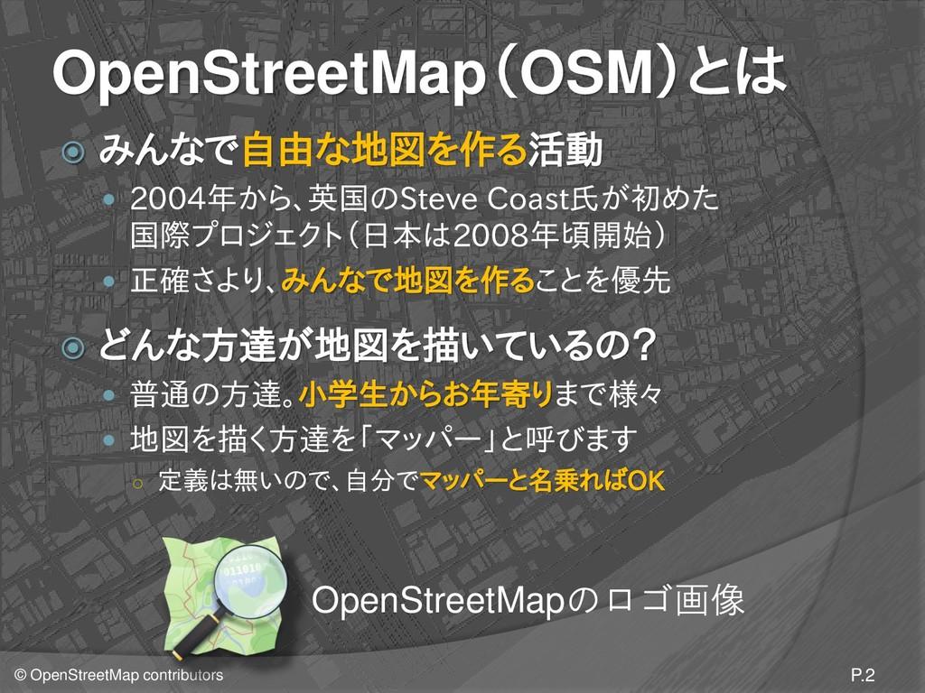© OpenStreetMap contributors OpenStreetMap(OSM)...